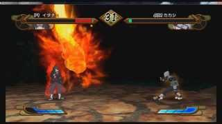 Naruto Shippuden Clash Of Ninja 4 PC + Download Link (Gekitou Ninja Taisen Special)