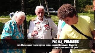 видео Ржевский краеведческий музей