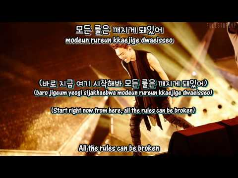 Chen (EXO) - Up Rising + [English Subs/Romanization/Hangul]