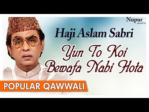 Yun To Koi Bewafa Nahi Hota | Haji Aslam Sabri | Superhit Romantic Qawwali Songs | Nupur Audio