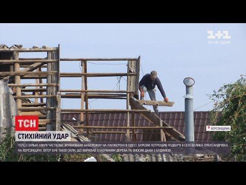 На півдні України
