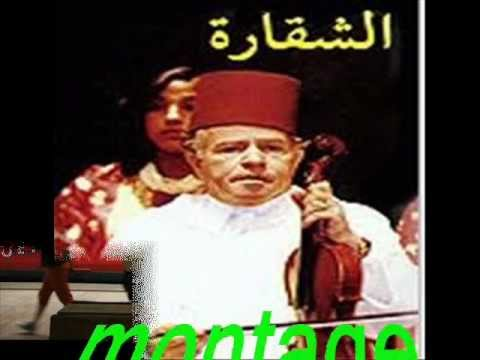 tarabe andaloussi mp3