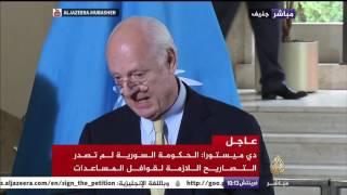 دي ميستورا: النظام يعرقل إيصال مساعدات المنظمات الدولية