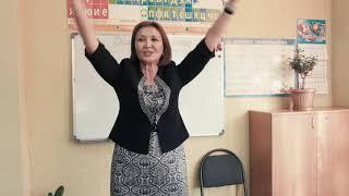 Проведение физкультминуток и гимнастики для глаз на уроках начальных классов