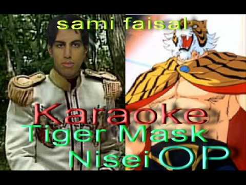 タイガーマスク二世 OP Tiger Mask Nisei op Karaoke (sami faisal)