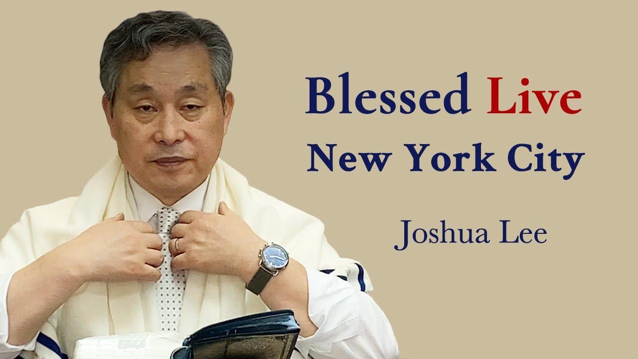 Blessed 한국어 예배