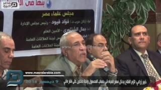 مصر العربية | خبير زراعي: لازم الفلاح يدخل سعر المياه في حساب المحصول واحنا داخلين على فقر مائي