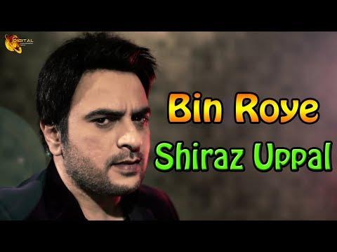 Bin Roye | Shiraz Uppal | Sad Song | Gaane Shaane