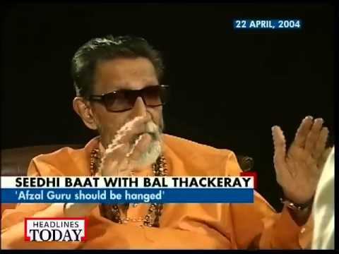 Bal Thackeray's exclusive interview with Aaj Tak