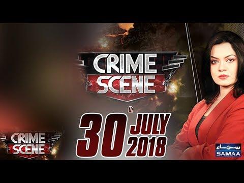 Shadi Tootnay Par Larke Ka Sangeen Jurm | Crime Scene | Samaa TV | 30 July 2018