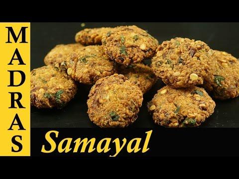 Masala Vadai Recipe in Tamil | Masala Vadai | Paruppu Vadai Recipe | Masal Vada Recipe