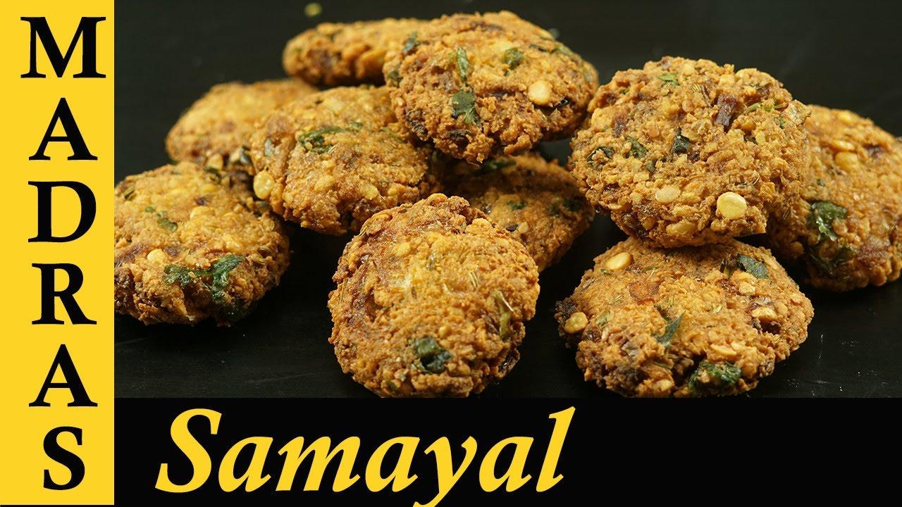 Cake Recipes In Madras Samayal: Masala Vada Recipe In Tamil