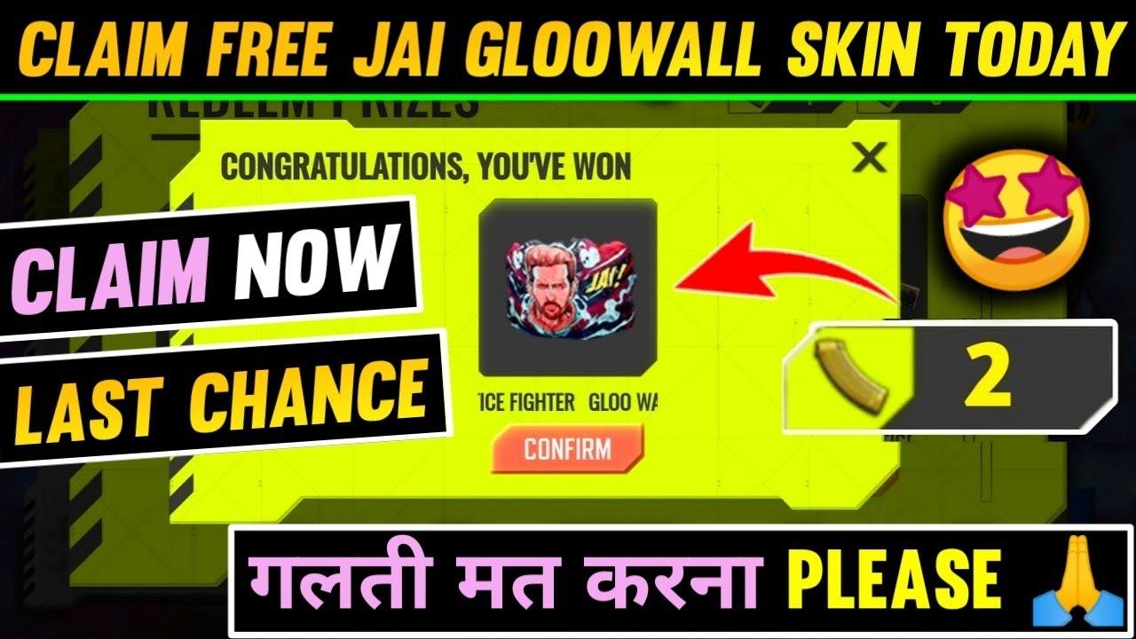 CLAIM FREE JAI GLOOWALL SKIN TODAY | HOW TO GET FREE JAI GLOOWALL SKIN IN FREE FIRE | JAI FAREWELL