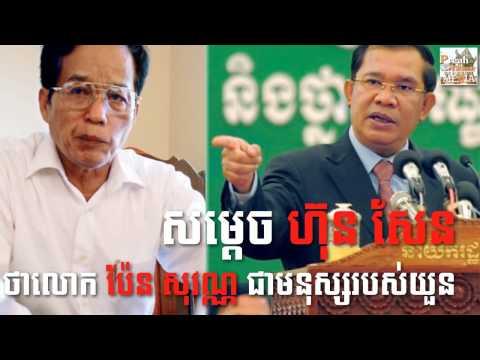 Hun Sen Vs. Pen Sovann Pen Sovann is Youn, Said Hun Sen