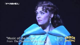 """Highlights From """"Prince of Broadway"""" in Japan: Featuring """"Sweeney Todd,"""" """"Phantom"""" and """"Evita"""" thumbnail"""