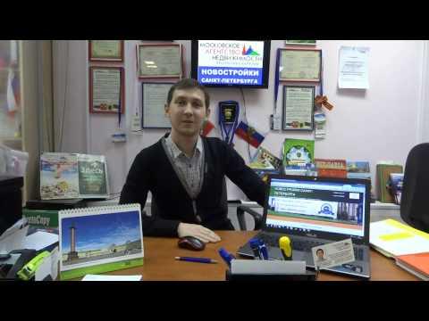 Купить квартиру в Тюмени от застройщика, продажа готового