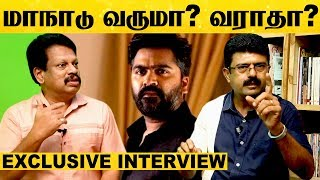 R.S.Anthanan and J.Bismi Latest Interview