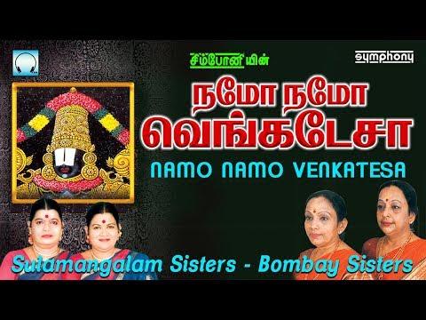 Namo Namo Venkatesa | Bombay sisters | Sulamangalam sisters | Perumal devotional songs