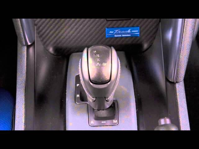 2016 NISSAN GT R -  Shift Lock Release