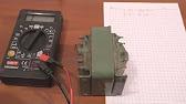 Омметр «виток». Предназначен для измерения электрического сопротивления постоянному току объектов, обладающих значительной.