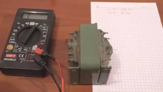 Как найти первичную обмотку трансформатора(Как найти первичную обмотку трансформатора., 2016-10-11T20:00:14.000Z)