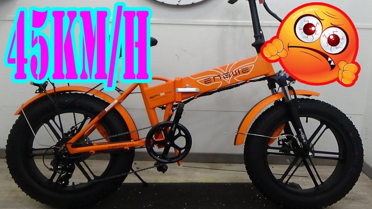 A fond la caisse le fat bike électrique engwe EP2 pro