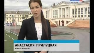 Информационная доска о боксерском турнире имени Валерия Попенченко появилась в Магадане(, 2014-07-16T02:49:05.000Z)