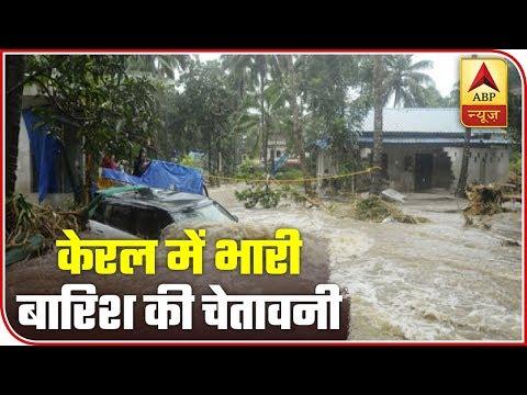 Meghdoot: Kerala Faces The Wrath Of Monsoon