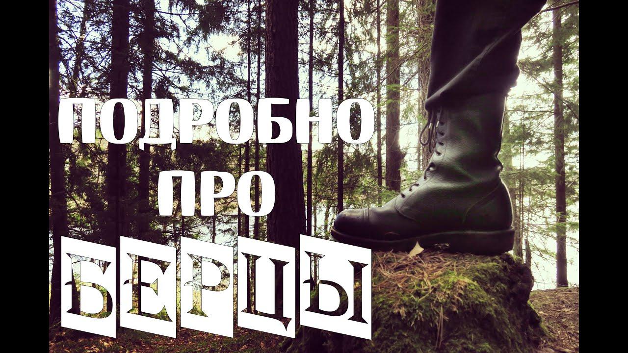 1/2] Термобельё (тельняшка) Splav «Active» | 1300 руб. ($21) - YouTube