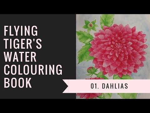 [01] Flying Tiger Copenhagen's Watercolouring book: Dahlia