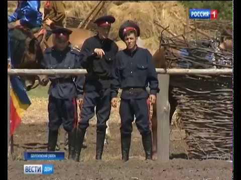 В Шолоховском районе прошли «Вешенские шермиции»