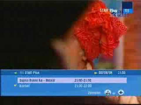 Kis Desh Mein Hai Mera Dil - 6th august 2008 Part 3
