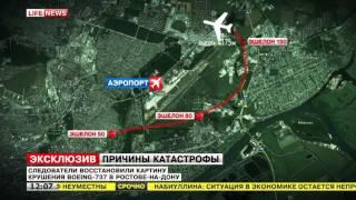 Следователи восстановили картину крушения Boeing-737 в Ростове-на Дону