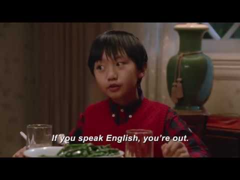 Download Only In Mandarin - Fresh Off The Boat