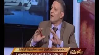 """نائب """"25-30"""":سياسة الحكومة أدت لتفاقم الوضع الاقتصادى.. دعم مصر يرد:بلاش بطولات زائفة"""