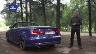 Audi S3 Cabriolet 2015 Videos