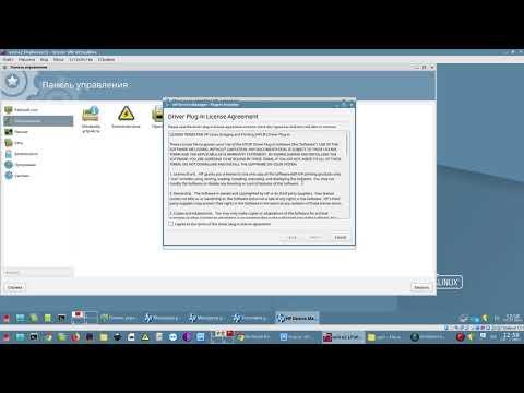 подключение сетевого принтера Fly Astra Linux