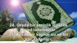 Sheikh AbdurRahman As Sudais   Surah An Naba