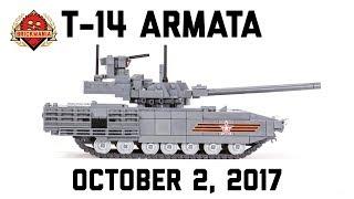 T-14 Armata - Custom Military Lego