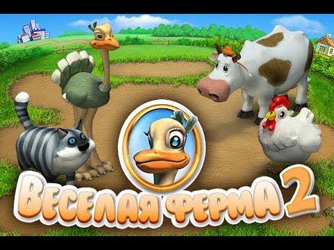КАК СКАЧАТЬ Farming Simulator 16 Бесплатно???