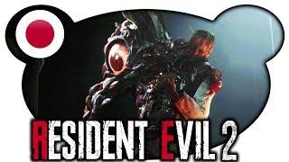 Immer wieder William - Resident Evil 2 Remake Claire 🇯🇵 #02 (Horror Gameplay Deutsch)