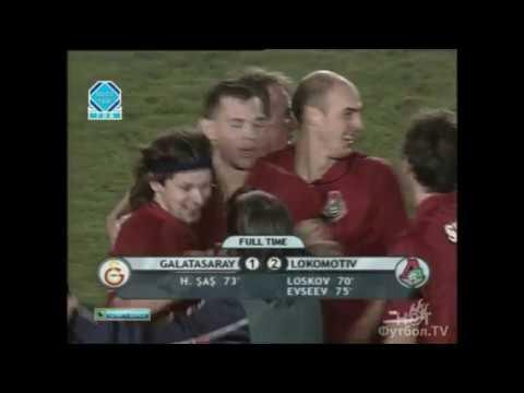 Галатасарай 1-2 Локомотив.