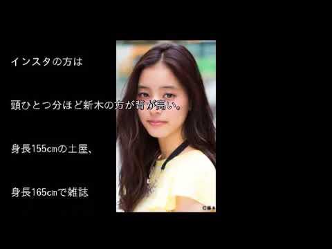 土屋太鳳、新木優子との並び写真に「差がありすぎ!」