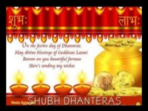 Happy dhanteras greetingsquotessmswishessayinge card happy happy dhanteras greetingsquotessmswishessayinge card happy dhanteras whatsapp video m4hsunfo
