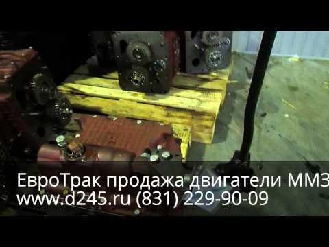 Лебёдка на МТЗ (обзор) - YouTube