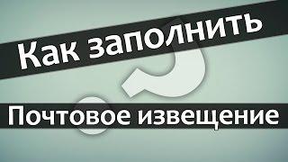 видео извещение zk что означает