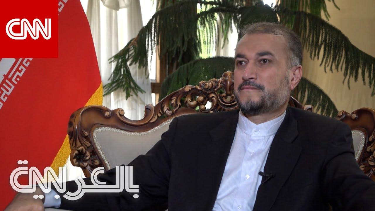 عبداللهيان: السياسة الخارجية بعهد رئيسي ستؤمن حقوق إيران على جميع الجبهات  - نشر قبل 2 ساعة