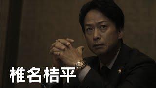 チャンネル登録はこちら!http://goo.gl/ruQ5N7 日本経済をも混乱に巻き...