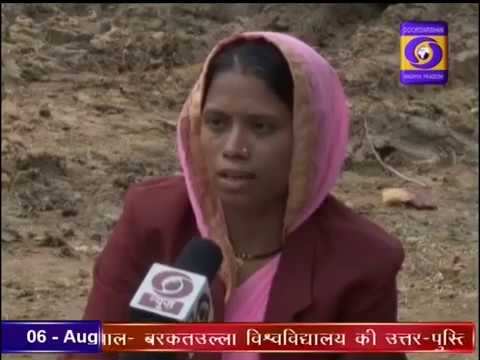 Ground Report Madhya Pradesh: Organic Farming Hosangabad