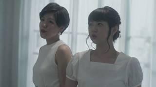 明日旅 / VOJA-tension